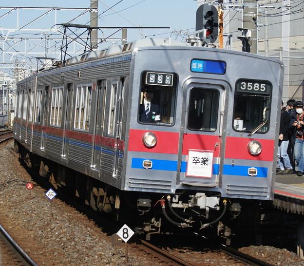 #3585 京成電鉄3585F「卒業」 2017-2-26