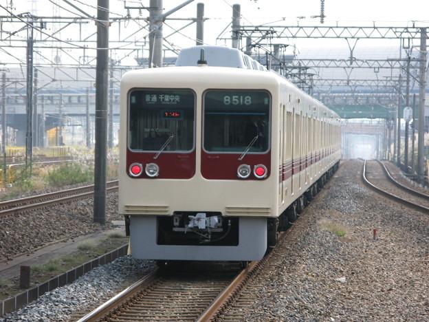 Photos: #3609 新京成電鉄8518F 2007-11-9