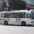 Photos: #3613 京成タウンバスT172 2007-11-14
