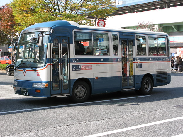 Photos: #3614 京成バスC#8041 2007-11-14