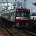 写真: #3635 京浜急行電鉄1073F 2018-10-17