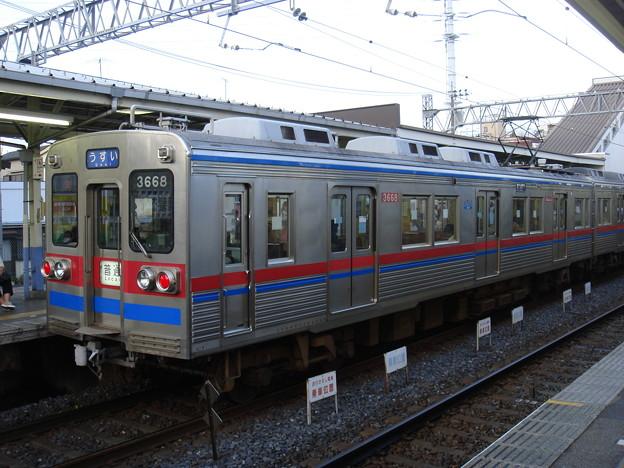 #3669 京成電鉄モハ3668 2007-9-27