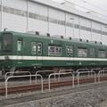 #3682 東武鉄道クハ8668 2018-12-2