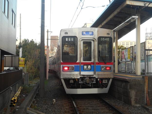 #3690 芝山鉄道3540F 2018-11-28