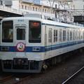 Photos: #3778 東武鉄道8565F@モハ8565 2019-1-2
