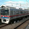 Photos: #3808 京成電鉄C#3808 1998-6-20