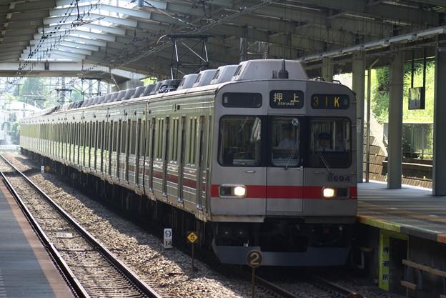 #3811 東京急行電鉄8694F 2015-5-8
