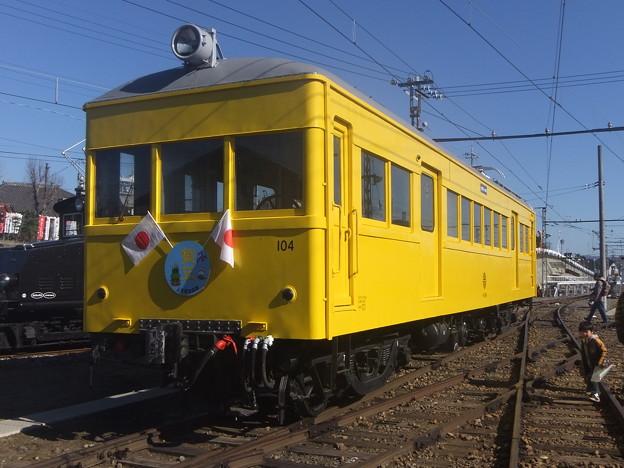 #3813 上毛電気鉄道デハ104 2011-1-3