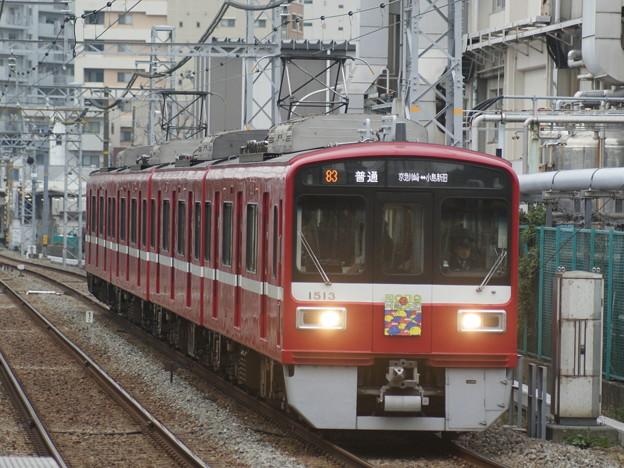 #3824 京浜急行電鉄1513F 2019-1-12