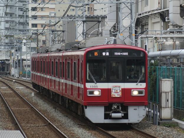 #3827 京浜急行電鉄1505F 2019-1-12