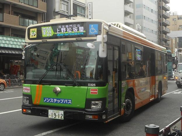 #3829 都営バスZ-D325 2019-1-10