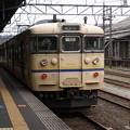 #3840 JR西日本クモハ112-3804 2008-3-23
