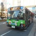 Photos: #3859 都営バスP-N328 2019-1-14
