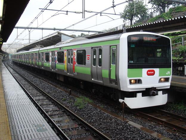 #3865 山手線E231系 東トウ538F 2007-5-25