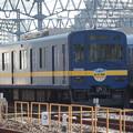 Photos: #3882 東武鉄道クハ50092 2019-1-20