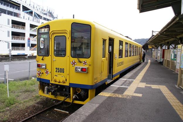 Photos: #3957 島原鉄道キハ2506 2008-3-26