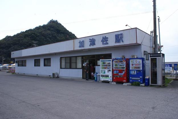#3958 加津佐駅舎 2008-3-26