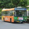 #3986 都営バスP-H243 2008-6-25