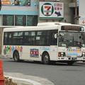 Photos: #4028 京成タウンバスT009 2019-2-19