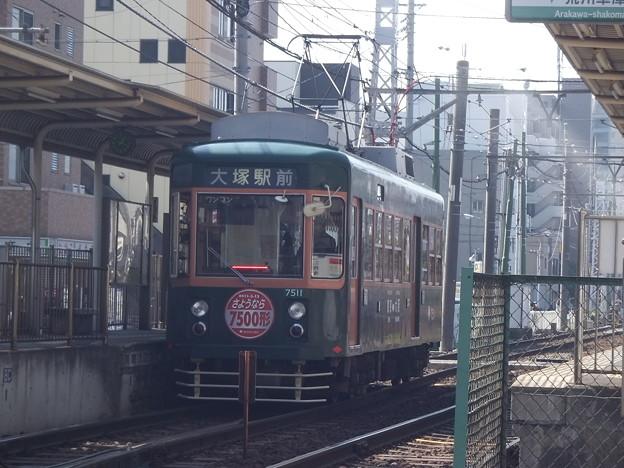 #4069 都電C#7511 2011-3-13