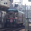 Photos: #4069 都電C#7511 2011-3-13
