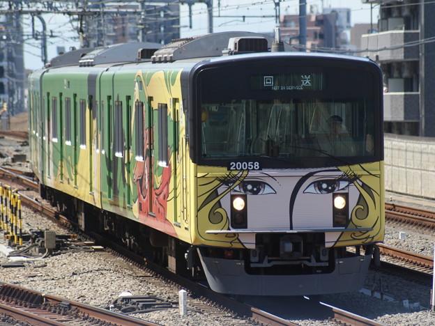#4125 西武鉄道20158F@クハ20058 2019-3-24