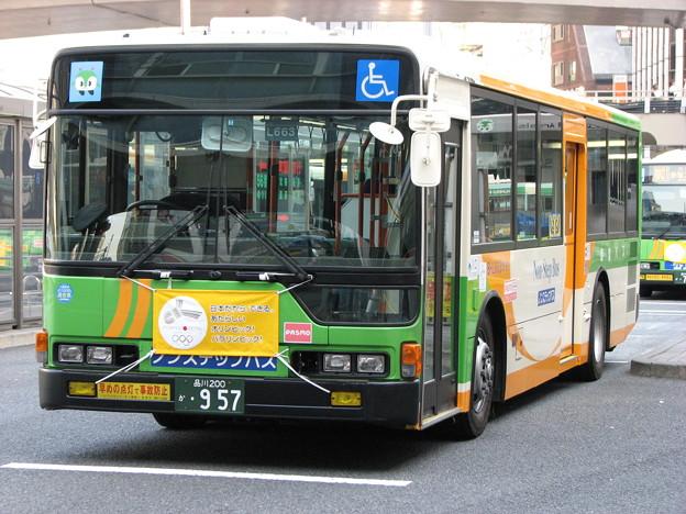 #4273 都営バスB-L663 2009-4-19