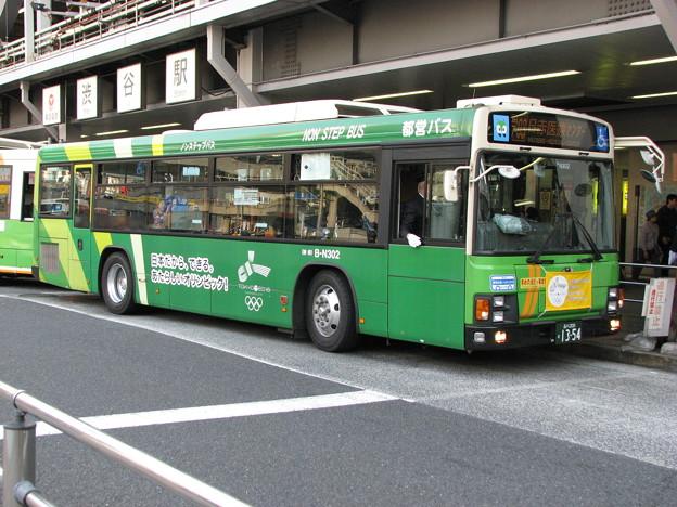#4278 都営バスB-N302 2009-4-19