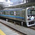 Photos: #4869 りんかい線C#70-069 2006-6-10