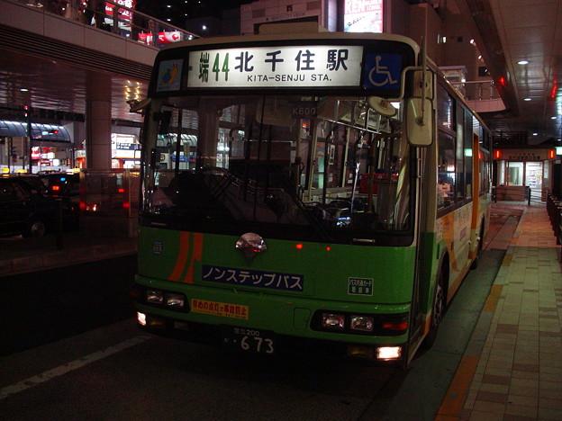 #4870 都営バスH-K603 2006-6-7