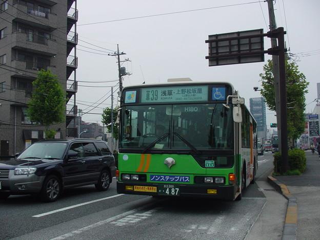 #5071 都営バスZ-H180 2005-11-14