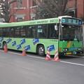#5246 都営バスG-H235 2004-1-27
