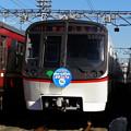 #5302 浅草線C#5302-1 2010-12-4
