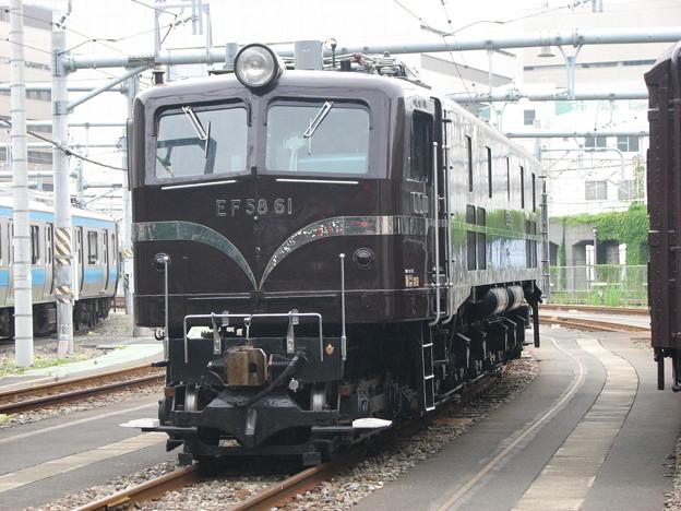 #5340 EF58 61 2008-8-23