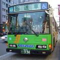 Photos: #5400 都営バスP-L778 2007-9-3