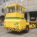 Photos: #5460 構内移動機「ノントラ」No
