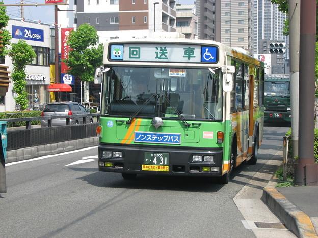 #5465 都営バスZ-H310 2008-9-17