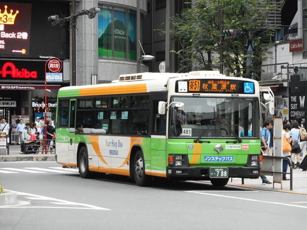 #5473 都営バスP-K481 2016-9-9