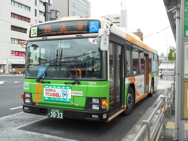 #5475 都営バスV-Z555 2016-9-18