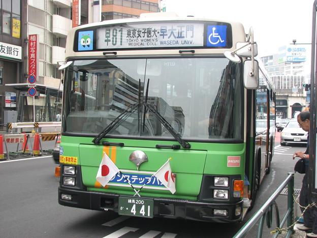 Photos: #5478 都営バスE-H119 2008‐9‐15