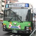 #5478 都営バスE-H119 2008‐9‐15