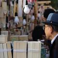 Photos: 神田古本まつり
