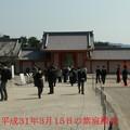 平成31年の紫宸殿前