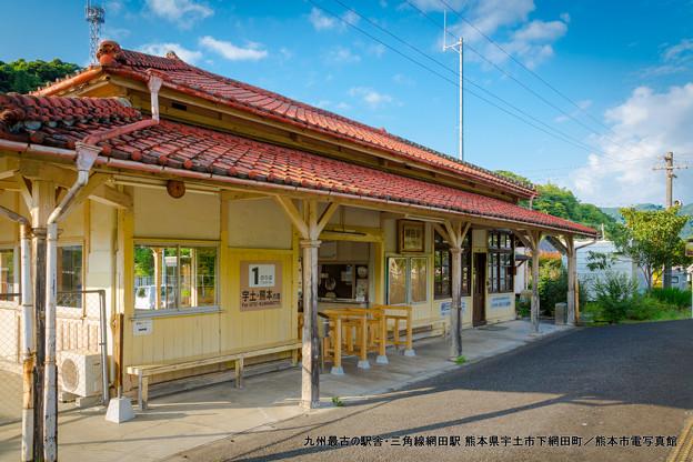 九州最古の駅舎。
