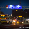 写真: 仮交通センター夜景。