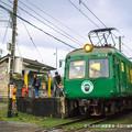 Photos: 在りし日の打越駅駅舎。