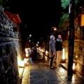Photos: 京都慕情