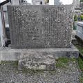 写真: 吉利支丹墓碑