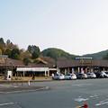 道の駅 鹿北 小栗郷