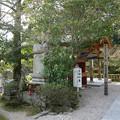 Photos: 仁比山地蔵院(3)